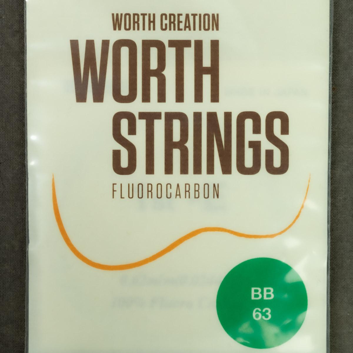 Worth Strings BB - Brown Baritone