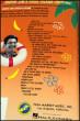 Jumpin Jim's - Ukulele Island Songbook
